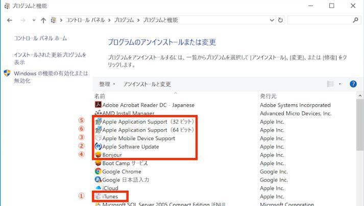 iTunes ファイル